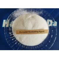 Buy cheap β- Crystal Nucleator / Nucleating Agent , Chemical Auxiliary Agent from wholesalers