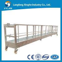 Buy cheap Construction painting gondola platform , aerial lifting cradle , electric scaffolding from wholesalers