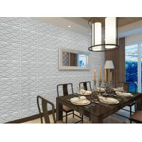 Buy cheap Fiberglass 3D Wall Panels TV Background Wallpaper Foam Sandwich Panels for Office product