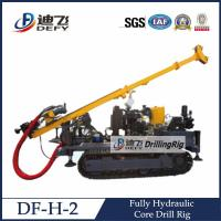 Buy cheap HQ wire-line core drilling rig DF-H-2, 350m BQ deep borehole machine for mineral exploration from wholesalers