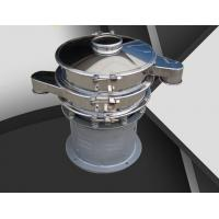 Buy cheap Peanut /nut  spiral vibrating screen design from wholesalers