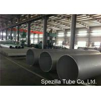 Buy cheap EFW Welded Stainless Steel Tube UNS S32750 A928M Round Mechanical Tubing from wholesalers