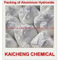 Buy cheap Best price Aluminum Hydroxide powder 21645-51-2 for Flame Retardant from wholesalers