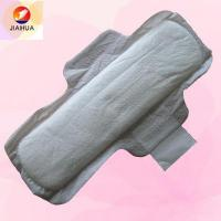 Buy cheap Lady Sanitary Pad from wholesalers