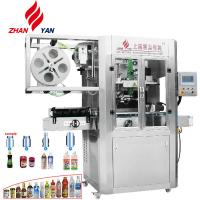 Buy cheap Food/Beverage Packing Machine,Can Labeling Machine,Auto Plastic Bottle Label Packaging Machine from wholesalers