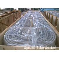 Buy cheap Heat Exchanger Stainless Steel U Bends , ASME SA789 2205 Duplex Stainless Steel Pipe from wholesalers