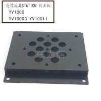 Buy cheap STATION Calibration Plate SMT Spare Parts YV100X YV100XG YV100II YAMAHA Correction Feedback Fixture from wholesalers