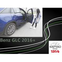 Buy cheap Benz GLC 2016+ Swing Arm Power Running Boards With Hand Self Integrated Control System from wholesalers