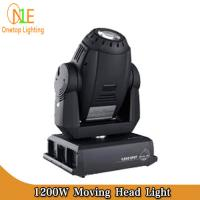 Buy cheap professional lighting 1200w moving head beam light with factory price from wholesalers
