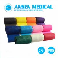 Buy cheap Fiber Casting Tape Medical Supplies Waterproof Cast Bandage Fiberglass Tape from wholesalers