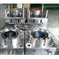 Buy cheap Combine Shaft Housing Plastic Molding, Plastic Plate Mould Design & Tooling molding from wholesalers