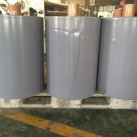 Buy cheap Polyethylene Buried Pipeline Butyl Rubber Tape for Pipe Wrapping Coating Rustproofing Products from wholesalers