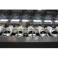 Buy cheap Shoulder Pad Machine from wholesalers