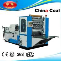 Buy cheap Cheap price!ZM-C840 Automatic tissue paper folding machine from wholesalers