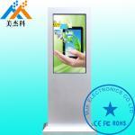 Buy cheap 46 Inch IP65 Waterproof Exterior Digital Signage , Digital Advertising Screens For Airport from wholesalers
