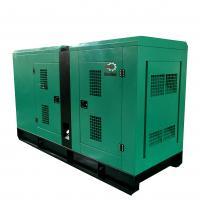 Buy cheap Silent Diesel Generator 100KW / 125KVA Cummins Engine Powered Generator product