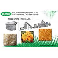 Buy cheap fully automatic stainless steel bread crumbs production line from wholesalers