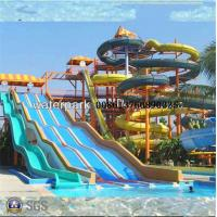 Buy cheap large combination water slide for speed slide,family slide,spiral slide from wholesalers