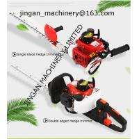 Buy cheap Hedge Trimmer from wholesalers