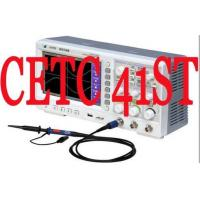 Buy cheap 7 TFT LCD Dual Trace Digital Sampling Oscilloscope USB FFT Function from wholesalers