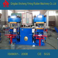 Buy cheap hot sale High-speed 200T Rubber molding press machine for rubber products making from wholesalers