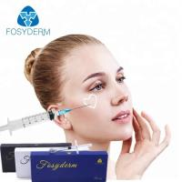 Buy cheap Skin Care Sodium Hyaluronic Acid Gel For Face , 1ml Sodium Hyaluronate Injection from wholesalers
