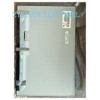 LTM190BT07 Monitor LCD Panel 19inch 1440*900  250cd/M²  For Advertising Machine