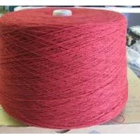 Buy cheap Classic yarns 8/24Nm Wool acrylic yarn for hand knitting Non Bulk  Dyed 28/2NM from wholesalers
