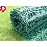 Buy cheap High quality HDPE grass protection netting to protect your garden from wholesalers