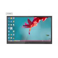 Buy cheap LED Touch Monitor, Interactive Touch Display, LED All-in-one, Built-in OPS Computer, Multi-touch Monitor/Dislay from wholesalers