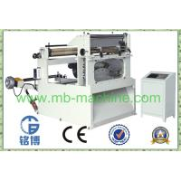 Buy cheap Automatic paper cutting and punching machine MB-CQ-850 from wholesalers