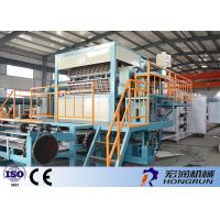 Buy cheap OEM / ODM Apple Tray Making Machine 4000pcs / h Automatic Egg Tray Machine Easy Operation product