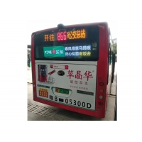 Buy cheap Wireless Outdoor 1R1G1B P3 6500CD Mobile LED Billboard Outdoor from wholesalers