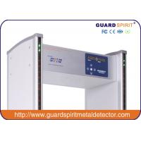 Buy cheap Muti Zone 255 Level Non-Metal Scanner Gate , Anti Interference full Body Scanner from Wholesalers