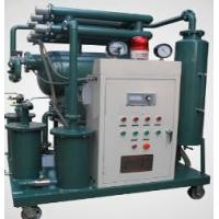 Buy cheap Single stage vacuum insulating oil purifier product