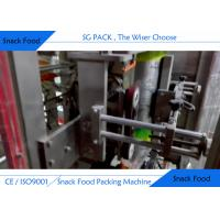 Buy cheap SGB Series Candy Packaging Machine , Automatic Dry Fruit Packing Machine from wholesalers