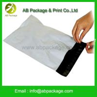 Buy cheap white plain courier mail bag, plastic PE poly maier mailing bag for courier packing from wholesalers