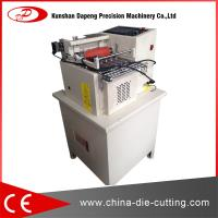 Buy cheap Excellent quality and resonable price rubber strip cutting machine from wholesalers