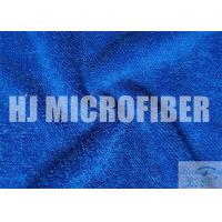 Buy cheap Microfiber Weft Twist Cloth Absorbent Towel Household Cleaning Towel , Towel Swirl Free 30X40cm product