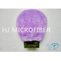 Buy cheap Plush Fleece Microfiber Car Cleaning Mitt / Microfibre Super Mitt 100% Handmade from wholesalers