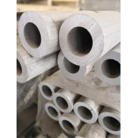 Buy cheap Anodized 6061 T6  Thick Wall Aluminum Pipe 6000mm Heavy Wall Aluminum Tubing from wholesalers