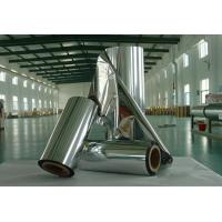 Buy cheap Thickness 0.009-0.03 mm Jumbo Roll Industrial Aluminum Foil For Wrapping Materials from wholesalers