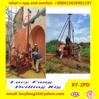 Buy cheap China Made Portable Geotechnical Core Drilling Rig XY-2PD wth HQ accessories and SPT from wholesalers