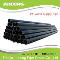 Buy cheap 3 inch hdpe tube fireworks for hotel or apartment iso4427 sdr17 from wholesalers