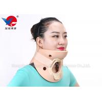 Buy cheap Durable Neck Collar After Cervical Surgery Chemical Resistant No Skin Irritation from wholesalers