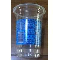 Buy cheap Disposable plastic cups with lid drink cups with lid plastic cups 500ML cups with lid drinks cupOEM accepted PP/PET CUPS from wholesalers