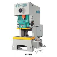 Buy cheap JF21series open back press with dry clutch and shearing block protector from wholesalers