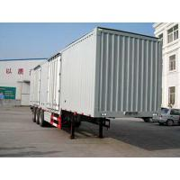 Buy cheap CLWTianxiang 14 m 32 t 3-axis van semi-trailer QDG9406XXY0086-18672730321 from wholesalers