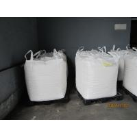 Buy cheap Carboxymethyl Cellulose Ceramic Paint Additive Gum For Ceramic Body product