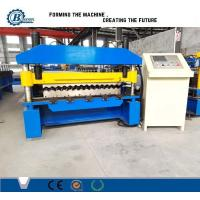 Buy cheap 18-76-836 Galvanized Metal Roofing Panel Machine / Steel Corrugated Sheet Roll Forming Machine from wholesalers